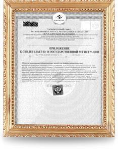 certificate_4